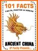 101 Facts… Ancient China