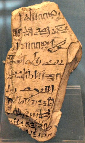 Ancient Egypt Technology and Inventions. | Fun Facts You Need to Know!