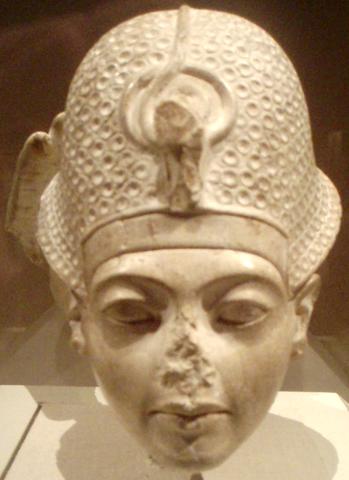 Tutankhamun Statue Head