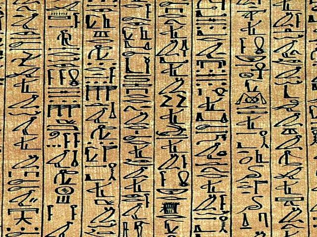 hieroglyphics_Papyrus_Ani_curs_hiero
